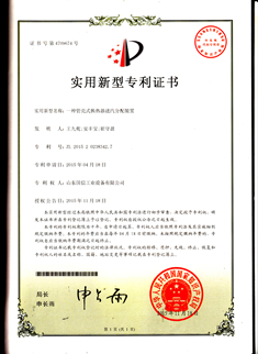 管壳式换热器进汽分配装置专利